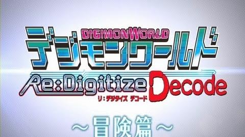 3DS「デジモンワールド リ:デジタイズ デコード」プレイ動画 冒険篇