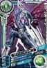 Cyberdramon D2-27 (SDT)