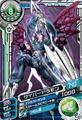 Cyberdramon D2-27 (SDT).png