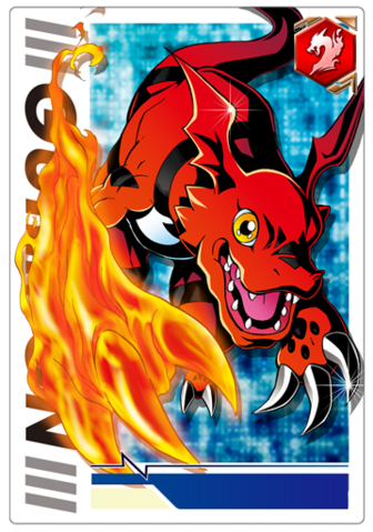 File:Guilmon 3-002 (DCr).png
