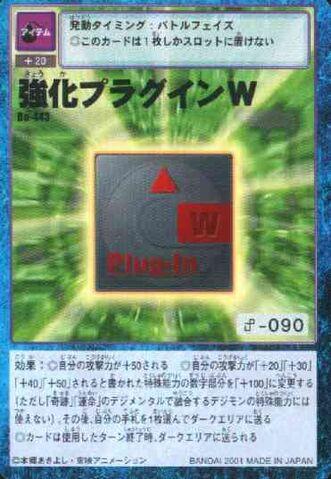 File:Strength Plug-In W Bo-443 (DM).jpg