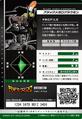 BlackMegaloGrowmon 4-014 B (DJ).png