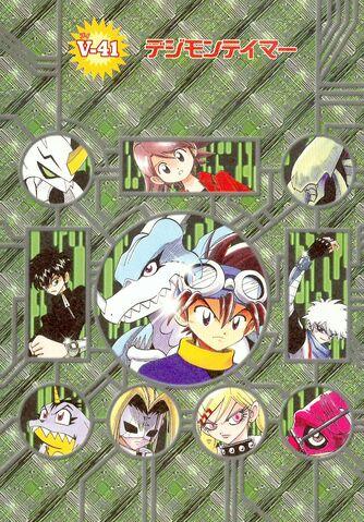 File:List of Digimon Adventure V-Tamer 01 chapters 41.jpg