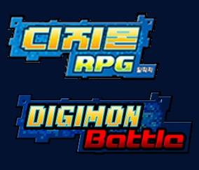 Digimonbattlerpg