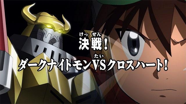 File:List of Digimon Fusion episodes 21.jpg