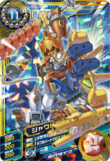 File:Shoutmon X5 D3-CP1 (SDT).png