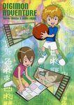 Digimon Adventure - Takeru Takaishi & Hikari Yagami (notebook)