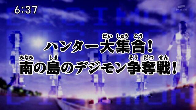 File:List of Digimon Fusion episodes 68.jpg