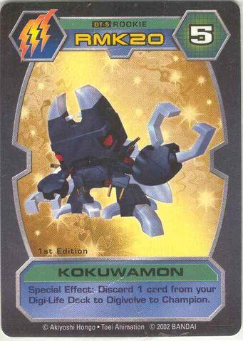 File:Kokuwamon DT-5 (DT).jpg