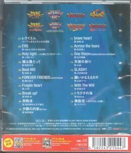 Digimon Sounyuka Wonder Best Evolution b