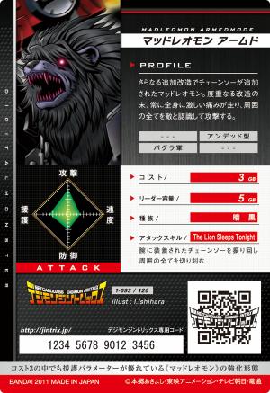 File:MadLeomon Armed Mode 1-093 B (DJ).png