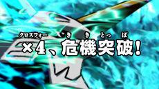 List of Digimon Fusion episodes 06