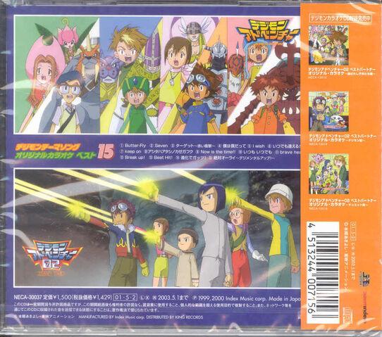 File:Theme song original karaoke best 15 b.jpg