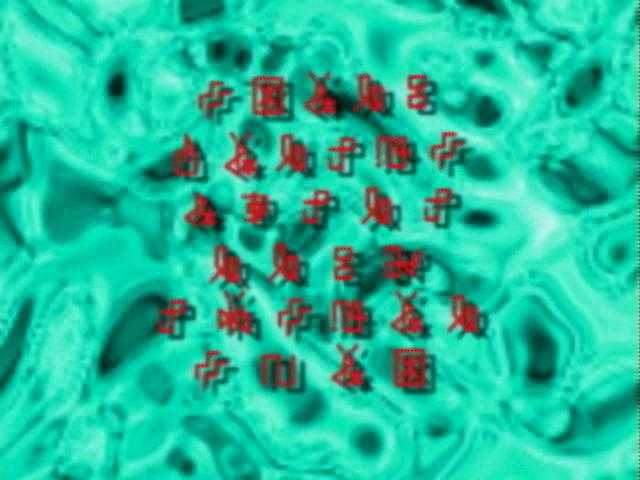 File:2-13 RWRef-01.png