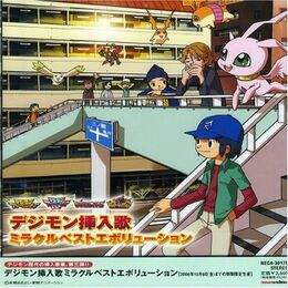 Digimon Sounyuka Miracle Best Evolution