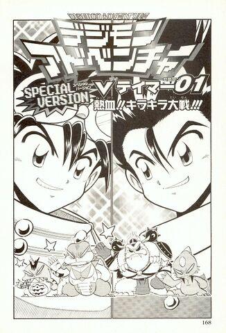 File:List of Digimon Adventure V-Tamer 01 chapters S4.jpg