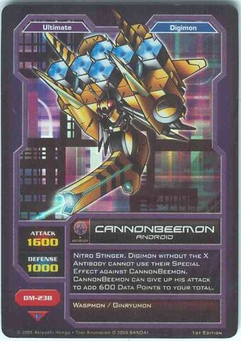 File:CannonBeemon DM-238 (DC).jpg