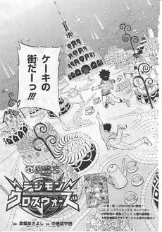 List of Digimon Xros Wars chapters 6