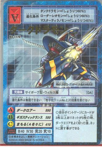 File:Darkdramon Bo-1170 (DM).jpg