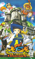 List of Digimon Frontier episodes DVD 03