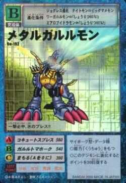 MetalGarurumon Bo-192 (DM)