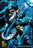 Beelzebumon Blast Mode 3-035 (DJ)