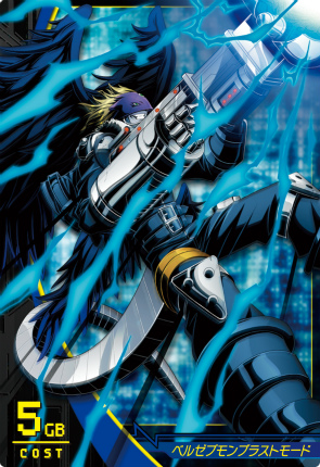 File:Beelzebumon Blast Mode 3-035 (DJ).png