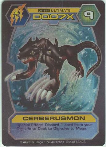 File:Cerberusmon DT-144 (DT).jpg