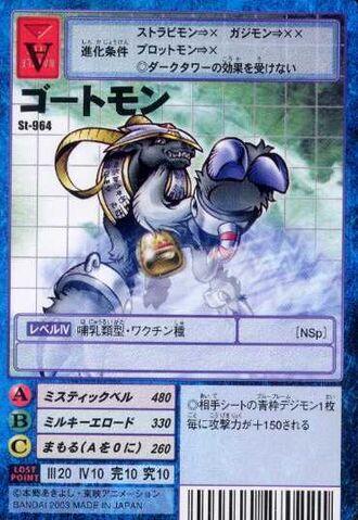 File:Goatmon St-964 (DM).jpg