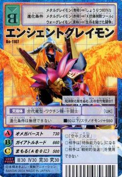 AncientGreymon Bo-1107 (DM)