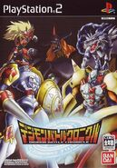 Digimon Battle Chronicle (PS2) (NTSC-J)