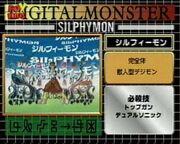 SilphymonAnalyzer