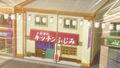 8-17 Kitchen Fujimi.png