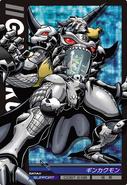 Ginkakumon 4-061 (DJ)