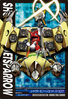 Shoutmon + Jet Sparrow 3-006 (DJ)