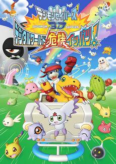 Digimon Movie 10