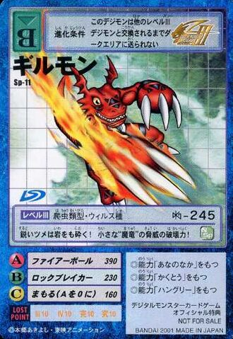 File:Guilmon Sp-11 (DM).jpg