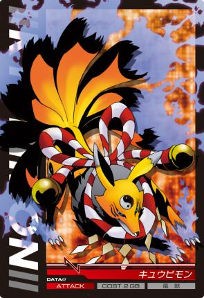 File:Kyubimon 3-004 (DJ).png