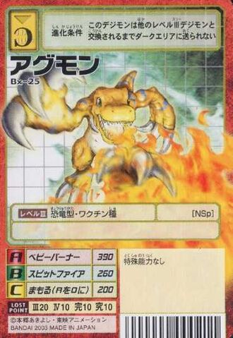 File:Agumon Bx-25 (DM).jpg