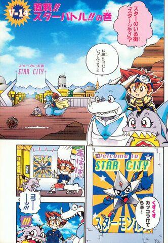File:List of Digimon Adventure V-Tamer 01 chapters 14.jpg