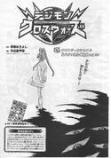 List of Digimon Xros Wars chapters 8