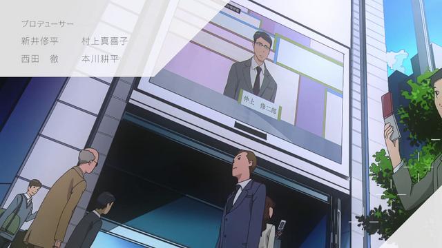 File:7-01 Shuujirou Nakajou.png