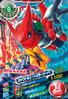 Shoutmon (+ Star Sword) DP-M1 (SDT)