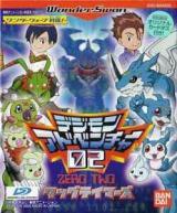 Digimonadv02 wscboxboxart 160w.jpg