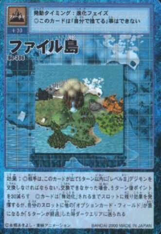 File:File Island Bo-306 (DM).jpg