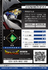 Imperialdramon Fighter Mode 4-018 B (DJ)