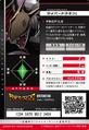 Cyberdramon 4-013 B (DJ).png