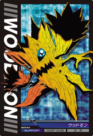 File:Woodmon 4-042 (DJ).png