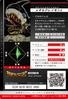 MetalGreymon L 1-019 B (DJ)