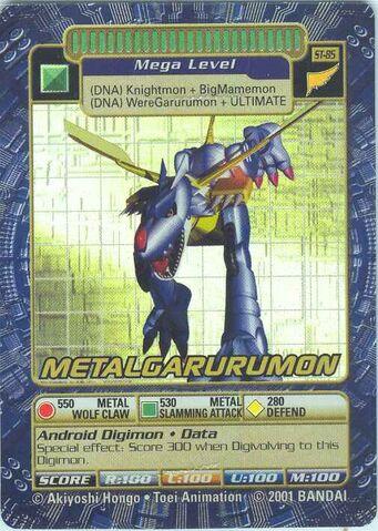 File:MetalGarurumon St-85 (DB).jpg
